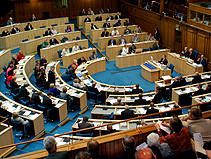 The debating chamber on the Mound in June 2003